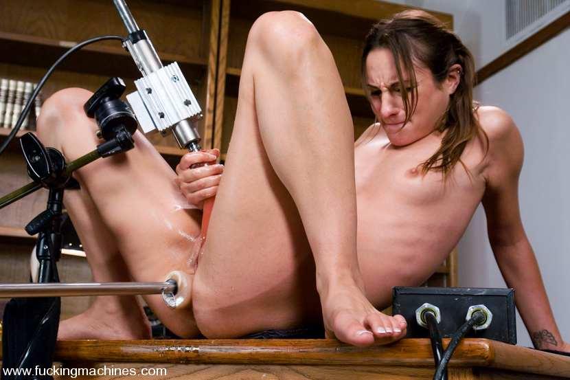 секс машина фото онлайн